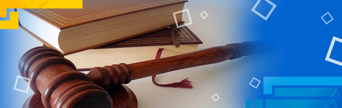 marco legal prueba